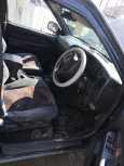 Nissan Terrano, 1997 год, 285 000 руб.