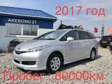 Хабаровск Toyota Wish 2017