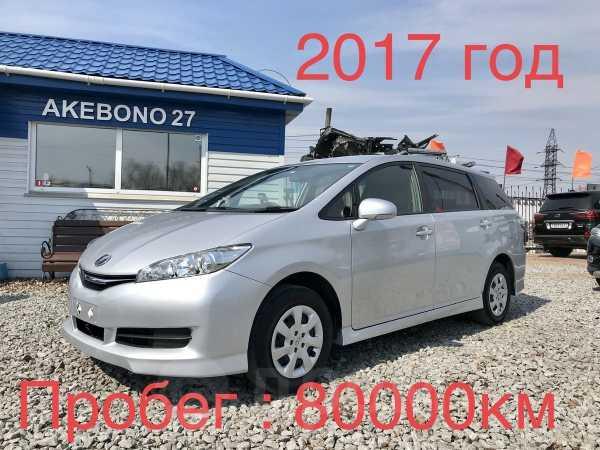 Toyota Wish, 2017 год, 990 000 руб.