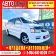 Toyota Town Ace Noah, 1999 год, 478 000 руб.