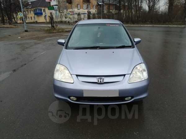 Honda Civic, 2002 год, 220 000 руб.