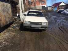 Горно-Алтайск Familia 1993