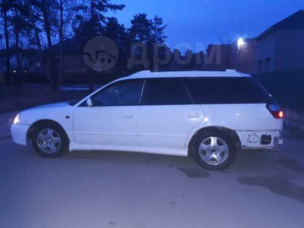 Subaru Legacy, 2001 год, 220 000 руб.
