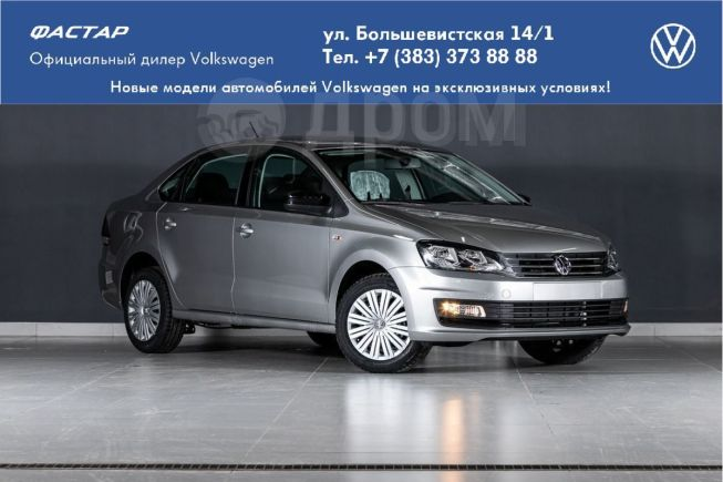 Volkswagen Polo, 2020 год, 789 000 руб.