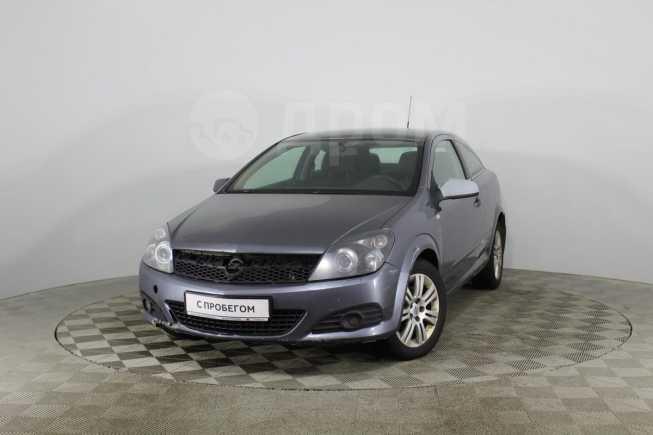 Opel Astra, 2007 год, 190 000 руб.