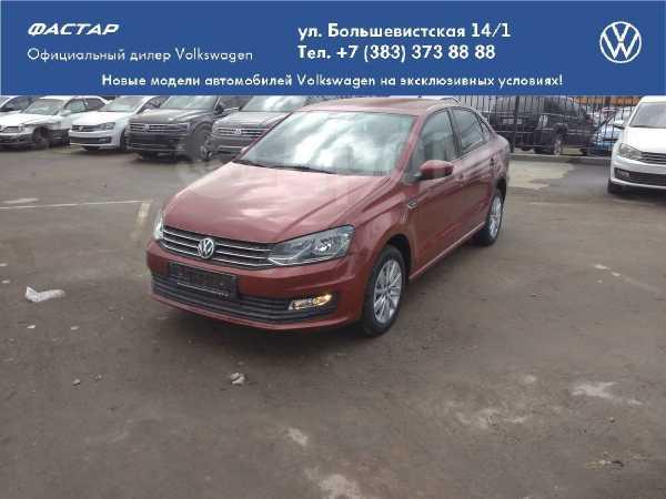 Volkswagen Polo, 2020 год, 909 000 руб.