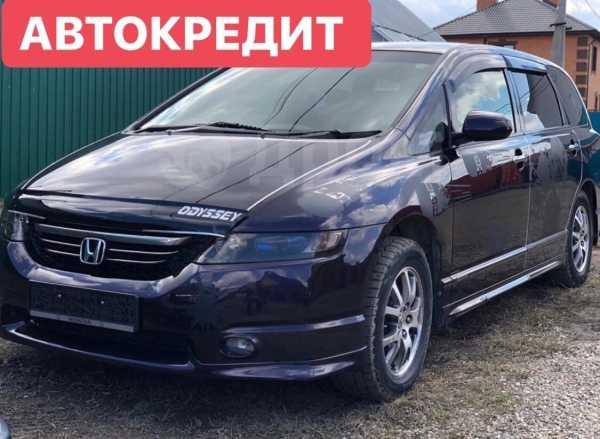Honda Odyssey, 2004 год, 585 000 руб.