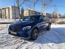 Йошкар-Ола GLC Coupe 2018