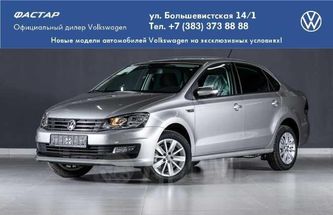 Volkswagen Polo, 2020 год, 839 000 руб.