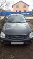 Ford Scorpio, 1997 год, 45 000 руб.