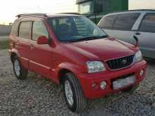 Ильский Cami 2000