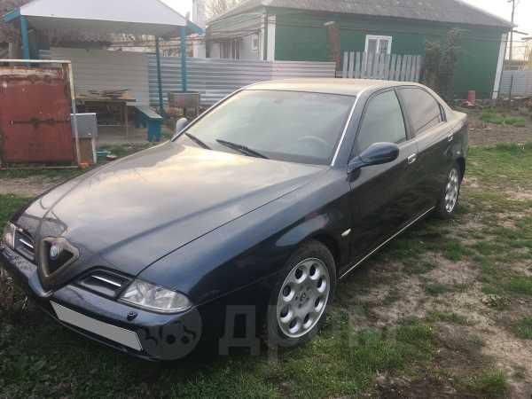 Alfa Romeo 166, 1999 год, 130 000 руб.