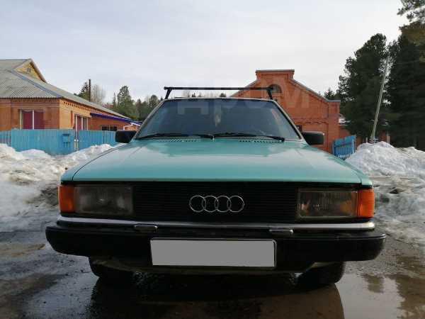 Audi 80, 1983 год, 30 000 руб.