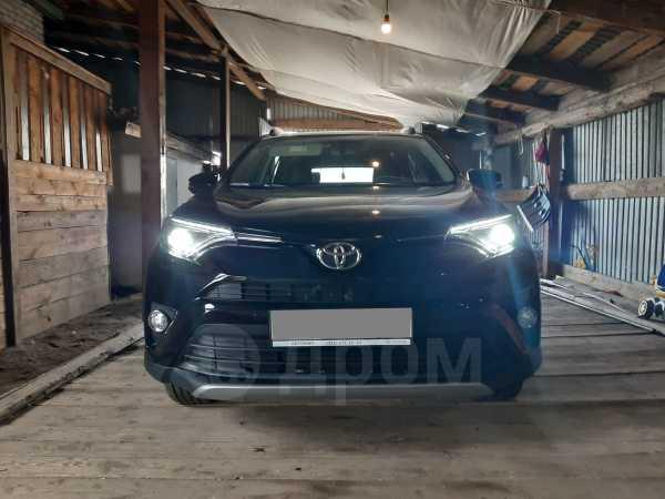 Toyota RAV4, 2018 год, 2 100 000 руб.
