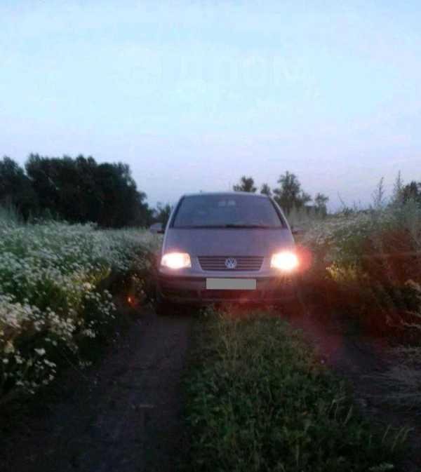 Volkswagen Sharan, 2003 год, 380 000 руб.