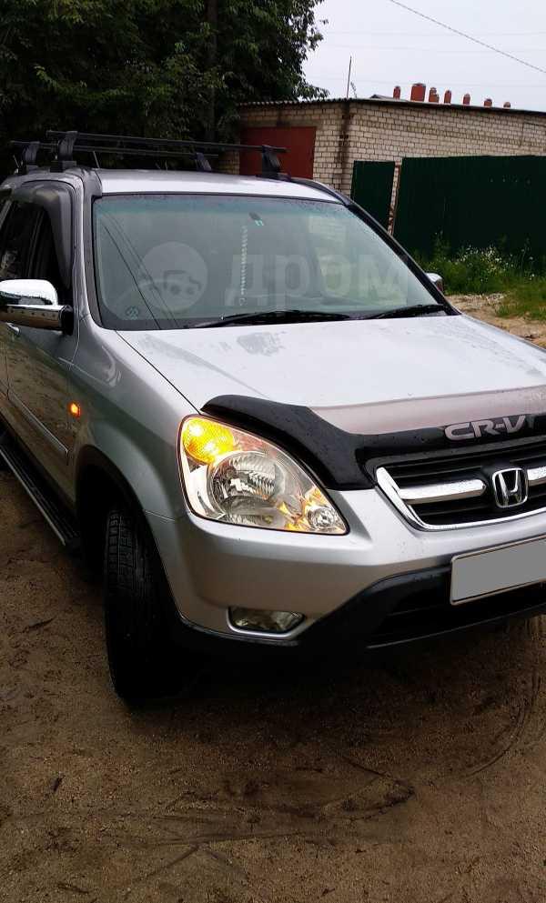 Honda CR-V, 2002 год, 595 000 руб.