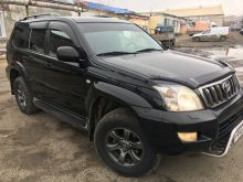 Курган Land Cruiser Prado