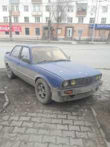 Екатеринбург 3-Series 1986