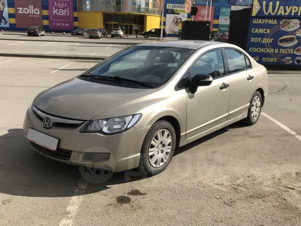 Honda Civic, 2008 год, 359 000 руб.