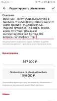 Лада Веста, 2017 год, 529 000 руб.