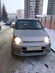 Красноярск S-MX 2000