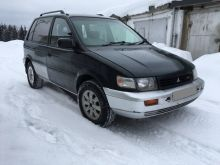 Пермь RVR 1992