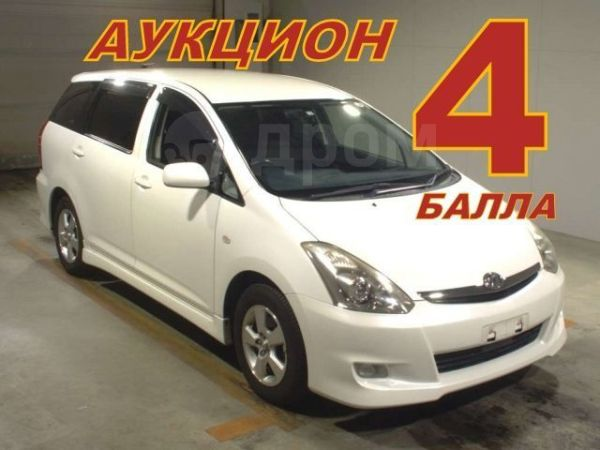 Toyota Wish, 2008 год, 683 000 руб.