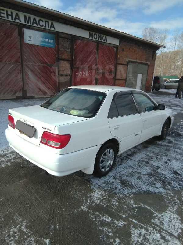 Toyota Carina, 1999 год, 265 000 руб.