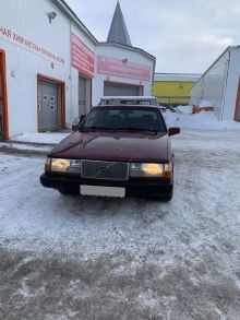 Ханты-Мансийск 940 1996