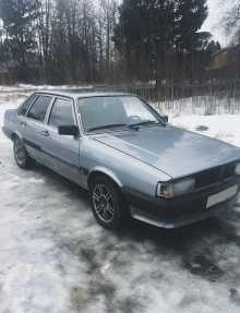 Москва 80 1986