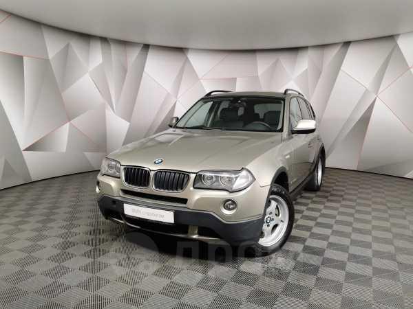 BMW X3, 2009 год, 580 000 руб.