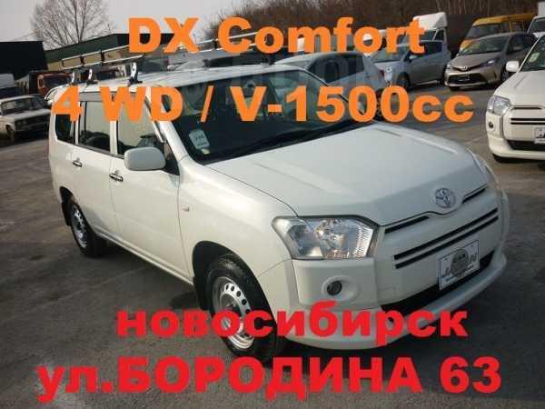 Toyota Probox, 2015 год, 670 000 руб.