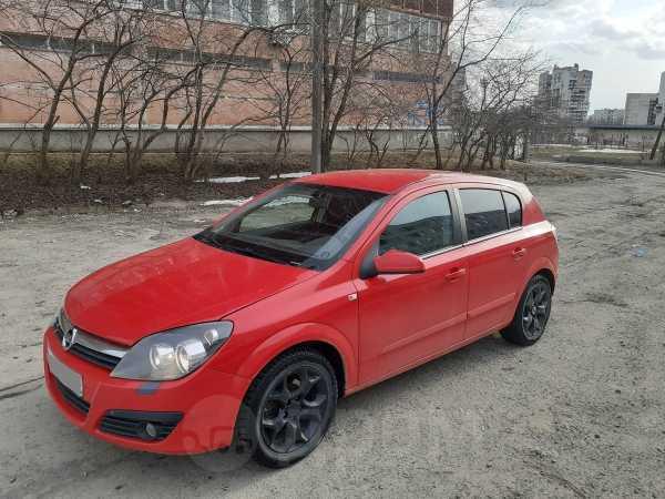Opel Astra, 2005 год, 215 000 руб.
