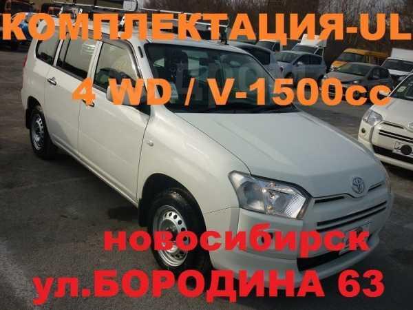 Toyota Succeed, 2015 год, 680 000 руб.