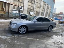 Москва S-Class 2002