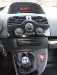 Renault Kangoo, 2013 год, 470 000 руб.