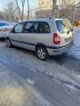 Subaru Traviq, 2004 год, 270 000 руб.