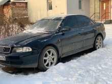 Ярославль A4 1996