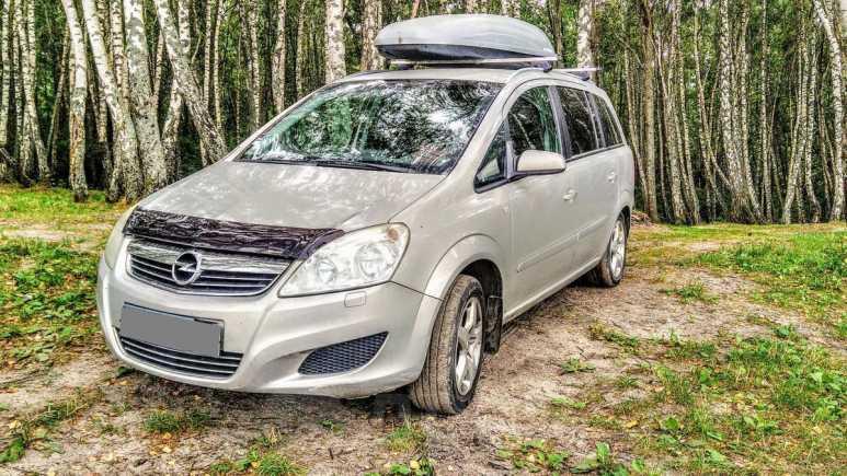 Opel Zafira, 2008 год, 360 000 руб.