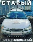 Ford Mondeo, 2000 год, 130 000 руб.