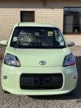 Toyota Porte, 2015 год, 635 000 руб.