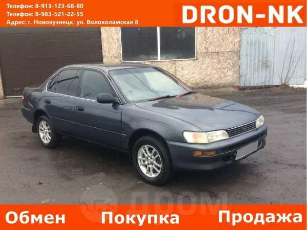Toyota Corolla, 1994 год, 133 000 руб.