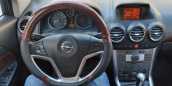 Opel Antara, 2012 год, 749 990 руб.