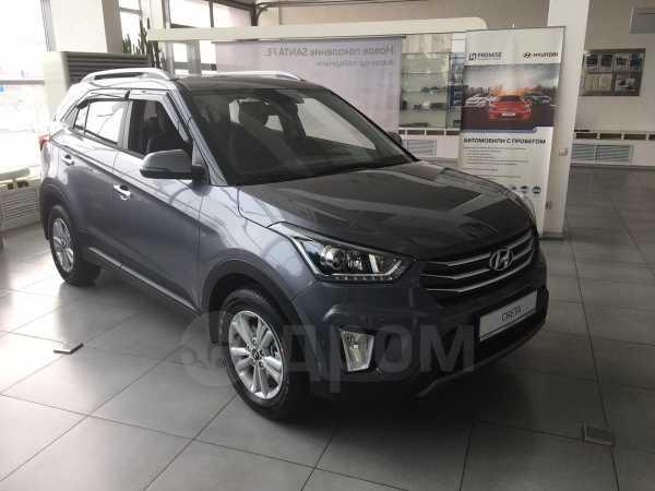 Hyundai Creta, 2020 год, 1 649 836 руб.