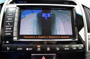 Ярославль Land Cruiser 2013