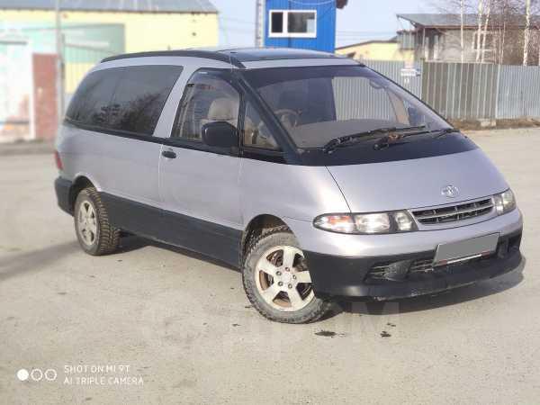 Toyota Estima Lucida, 1995 год, 270 000 руб.