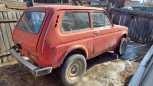 Лада 4x4 2121 Нива, 1980 год, 15 000 руб.