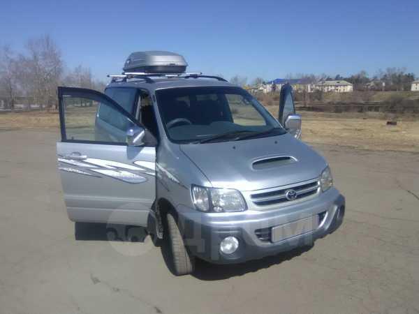 Toyota Town Ace Noah, 1999 год, 498 000 руб.