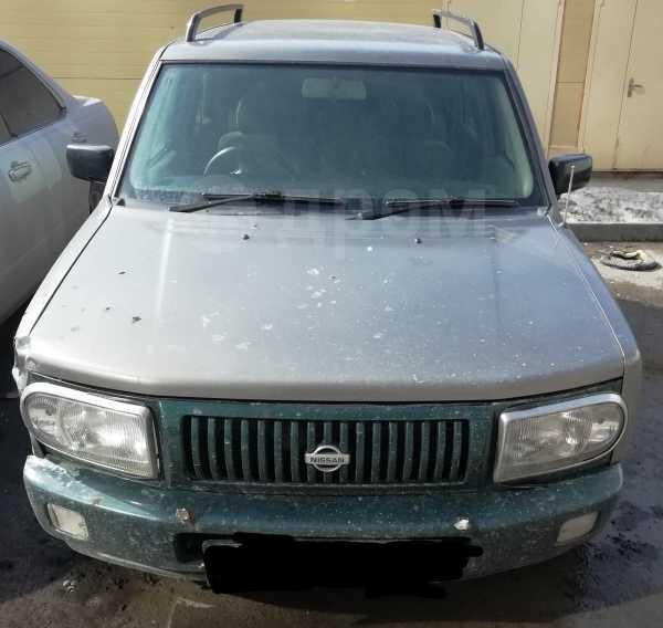 Nissan Rasheen, 1998 год, 250 000 руб.