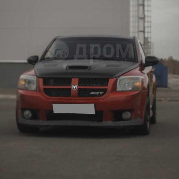 Dodge Caliber, 2008 год, 540 000 руб.